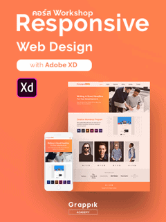 Adobe XD workshop