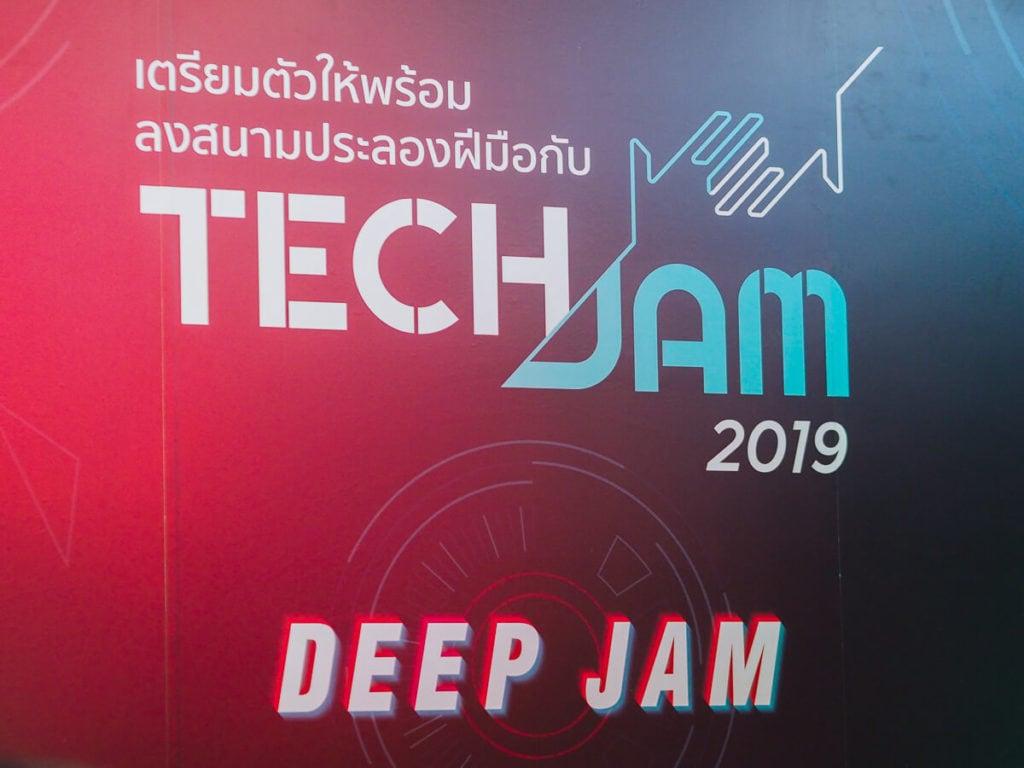 TechJam 2019 กับ Concept Deep Jam