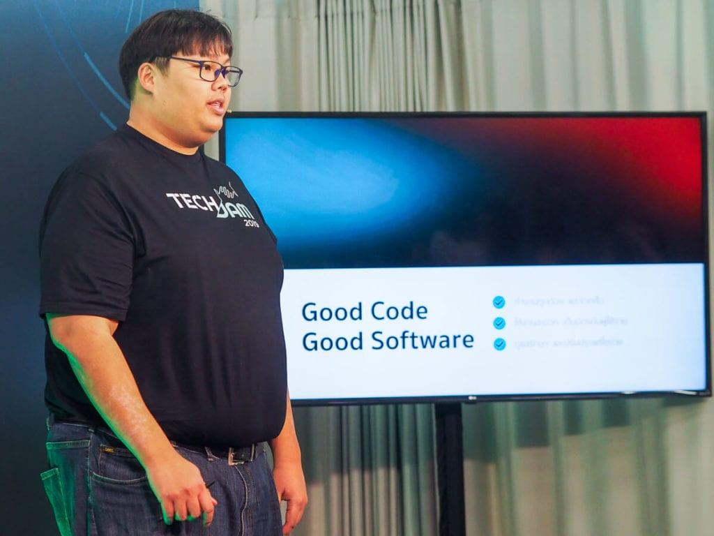 คุณอาภาพงศ์ จันทร์ทอง กรรมการ Deep Code TechJam 2019