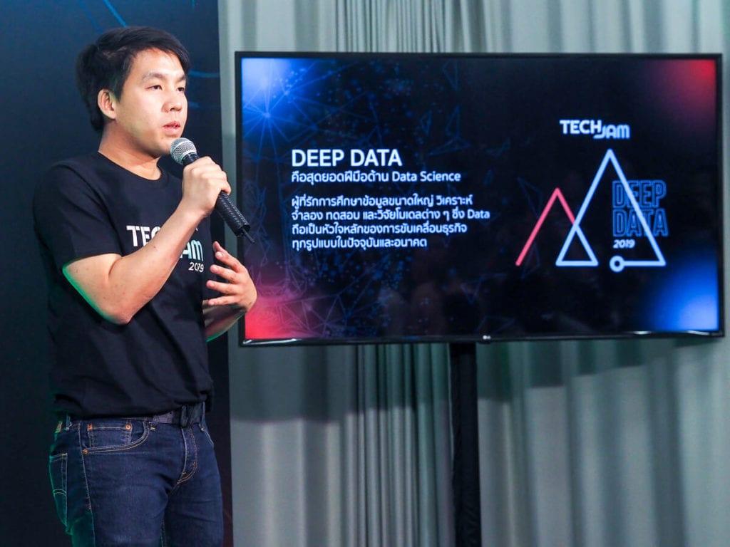ดร.ภควัต ผลิตนนท์เกียรติ กรรมการ Deep Data TechJam 2019