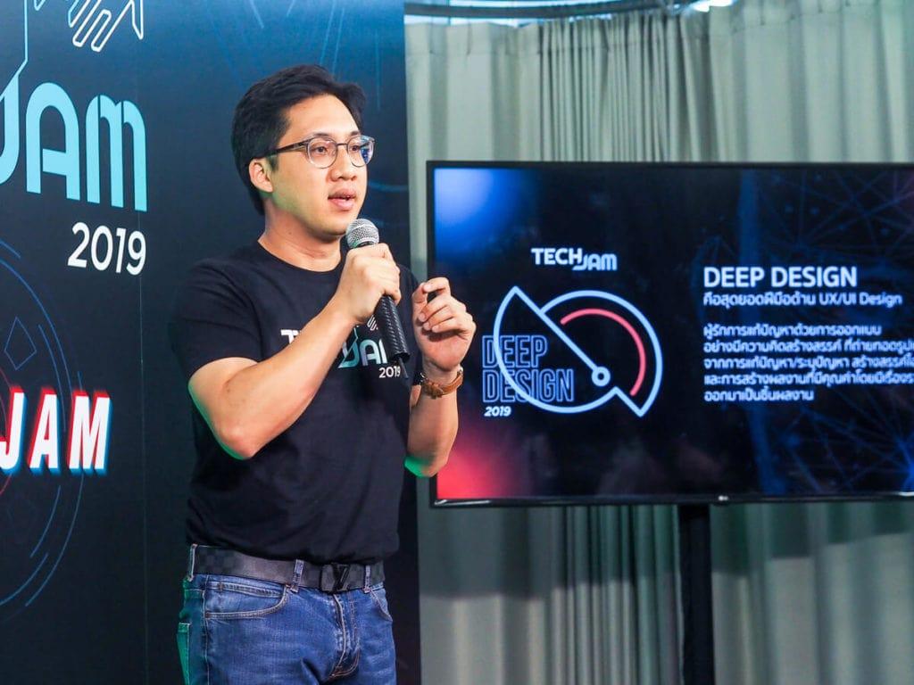 คุณสรรพวิชญ์ ศิริผล กรรมการ Deep Design TechJam 2019