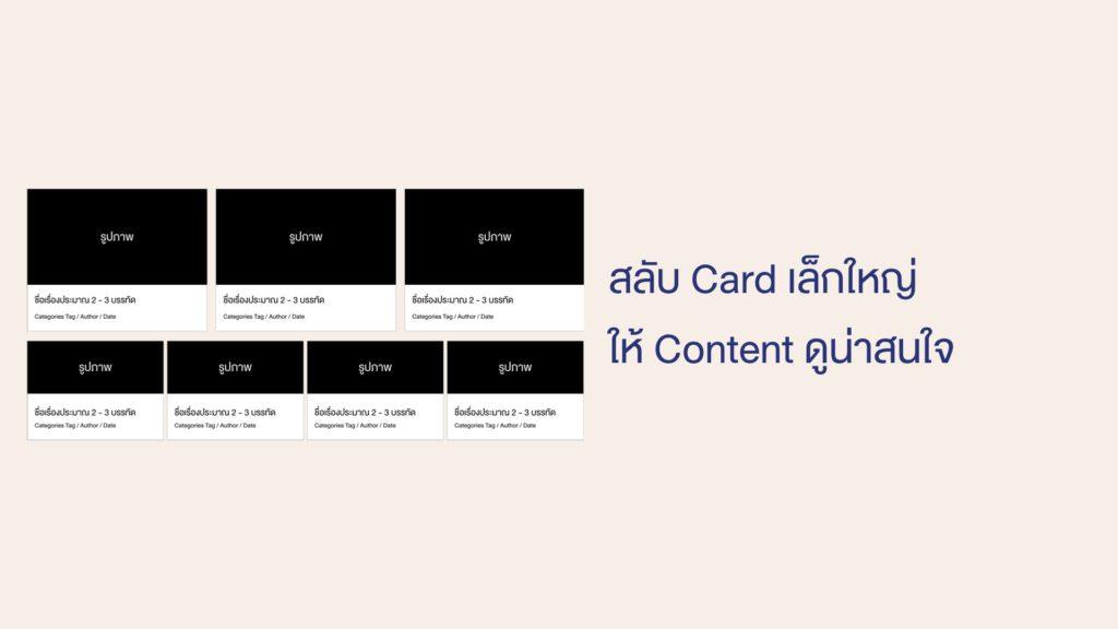รูปภาพนี้มี Alt แอตทริบิวต์เป็นค่าว่าง ชื่อไฟล์คือ RAiNMAKER-Thai-Website.020-1024x576.jpeg