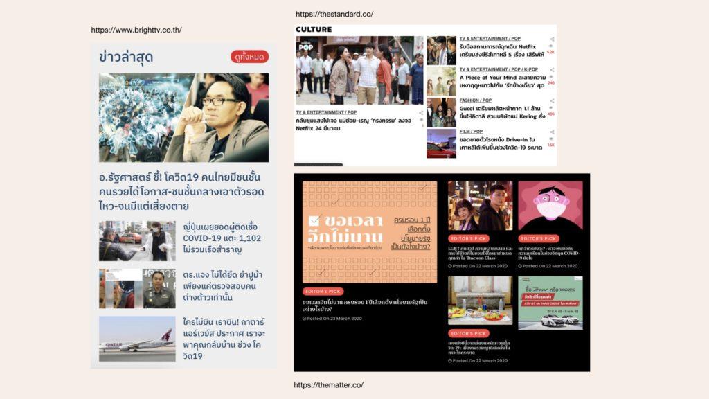 รูปภาพนี้มี Alt แอตทริบิวต์เป็นค่าว่าง ชื่อไฟล์คือ RAiNMAKER-Thai-Website.021-1024x576.jpeg