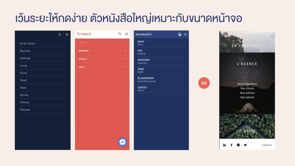 รูปภาพนี้มี Alt แอตทริบิวต์เป็นค่าว่าง ชื่อไฟล์คือ RAiNMAKER-Thai-Website.012-1024x576.jpeg