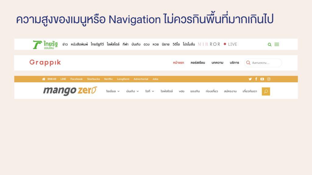 รูปภาพนี้มี Alt แอตทริบิวต์เป็นค่าว่าง ชื่อไฟล์คือ RAiNMAKER-Thai-Website.013-1024x576.jpeg