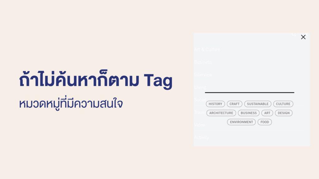 รูปภาพนี้มี Alt แอตทริบิวต์เป็นค่าว่าง ชื่อไฟล์คือ RAiNMAKER-Thai-Website.016-1024x576.jpeg