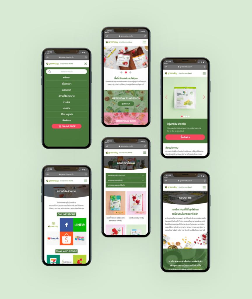 ผลงานการออกแบบเว็บไซต์  Greenday